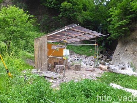 日光沢温泉15