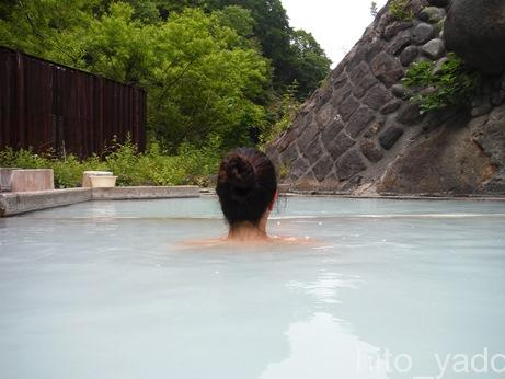 奥鬼怒温泉郷 日光沢温泉 日帰り入浴 ★★★★