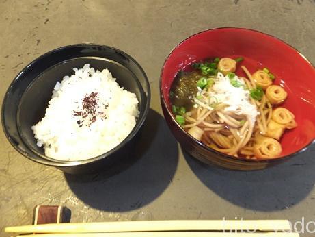 手白澤温泉の食事21