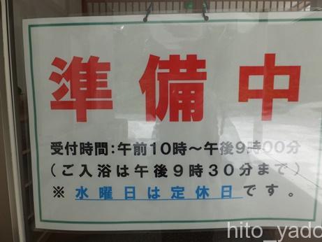 式根島 憩いの家5