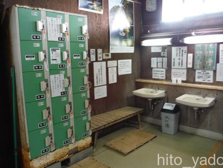 伊豆大島 浜の湯16