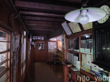 日光沢温泉34