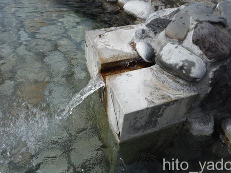 伊豆大島 浜の湯12