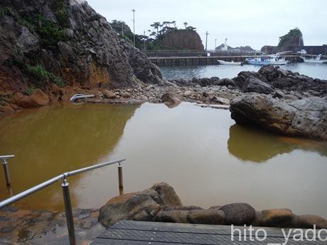 式根島 松が下雅湯20