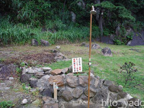 式根島 松が下雅湯21