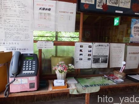 日光沢温泉31