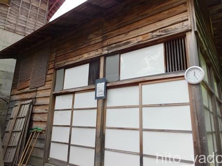 日光沢温泉42