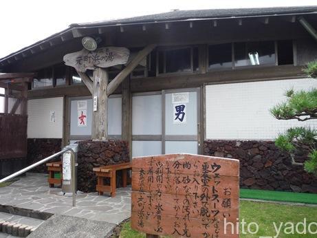 伊豆大島 浜の湯3