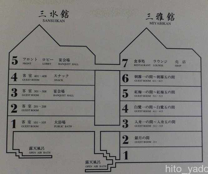 川俣一柳閣25