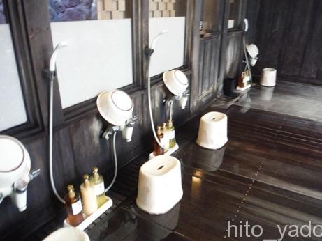 蔵王温泉おおみや旅館12