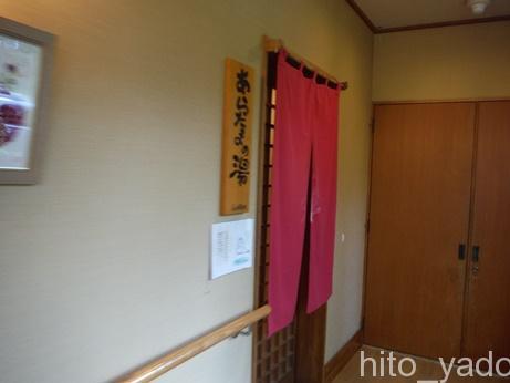 蔵王温泉 新左衛門の湯20
