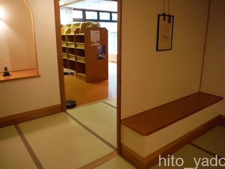 大沢温泉 山水閣5