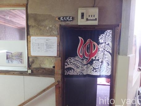松川温泉 松楓荘12