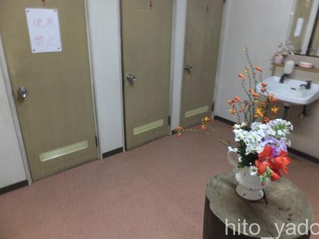 松川温泉 松楓荘17