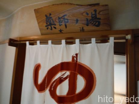 大沢温泉 山水閣32