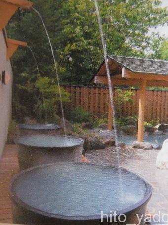 蔵王温泉 新左衛門の湯26