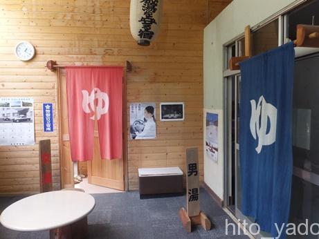 松川温泉 松楓荘11