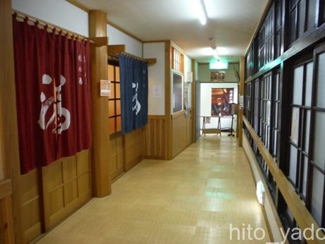 鉛温泉 藤三旅館24