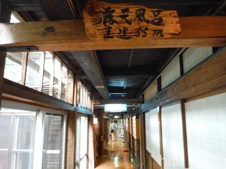 大沢温泉 山水閣42
