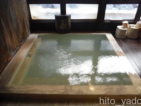 蔵王温泉おおみや旅館6