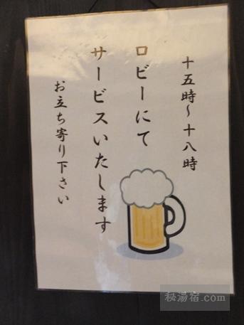 蔵王温泉 おおみや旅館2016-9
