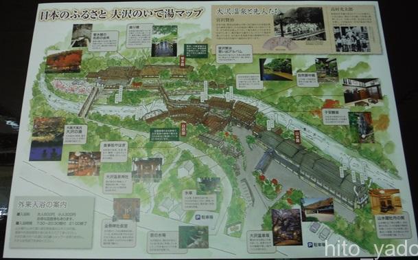 大沢温泉 山水閣3