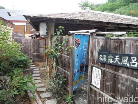 松川温泉 松川荘13