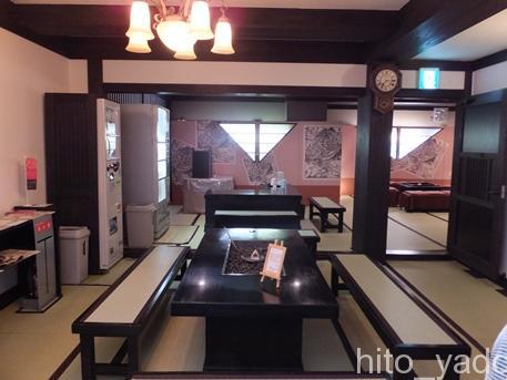 蔵王温泉おおみや旅館3