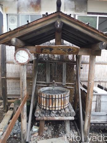 松川温泉 松川荘11