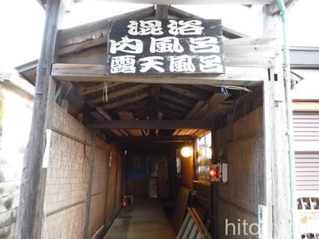 藤七温泉 彩雲荘30