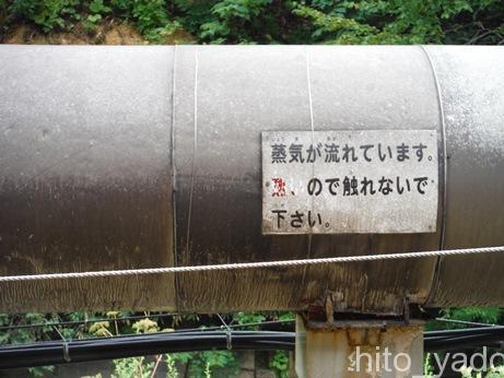 松川温泉 峡雲荘29