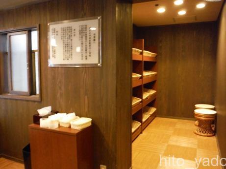 蔵王温泉おおみや旅館20