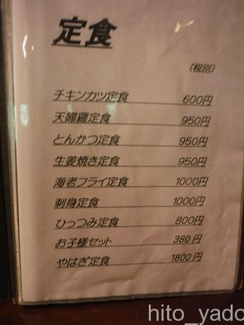 大沢温泉 山水閣57