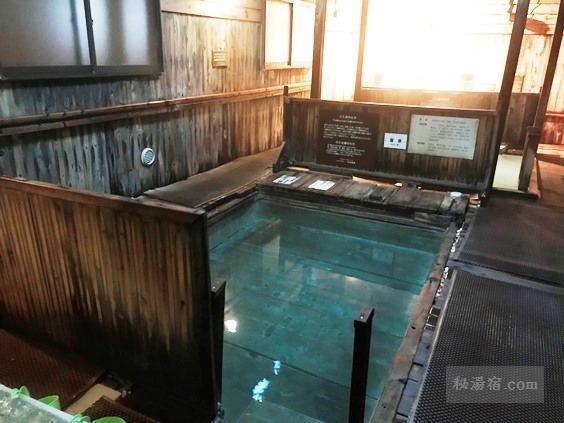 谷地温泉 宿泊&日帰り入浴 その3 お風呂編