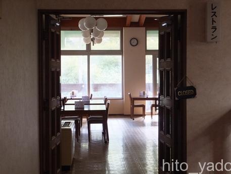ニセコ山の家45