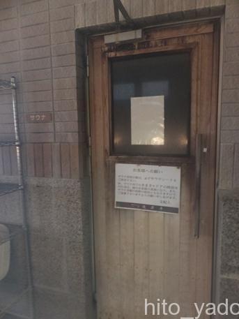 八雲温泉 湯楽亭11