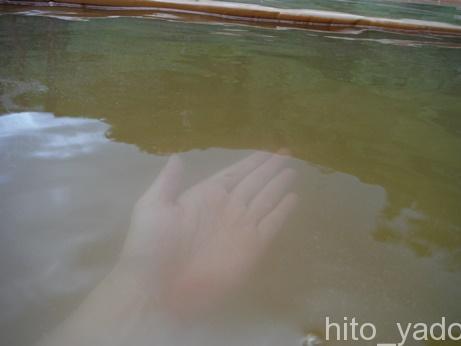 二股らじうむ温泉5