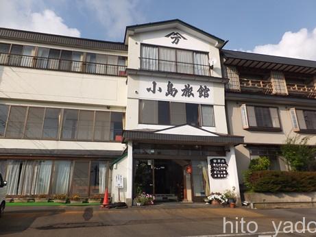 嶽温泉 小島旅館 日帰り入浴 ★★★+