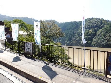 十津川温泉 庵の湯3