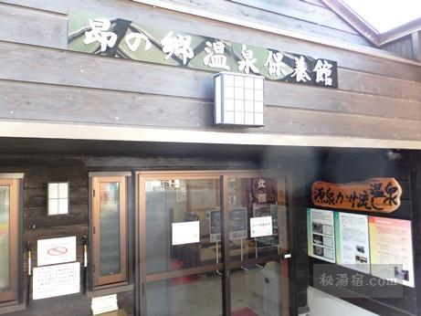 十津川温泉 ホテル昴11