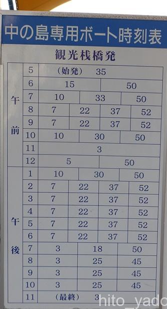 南紀勝浦温泉 ホテル中の島4