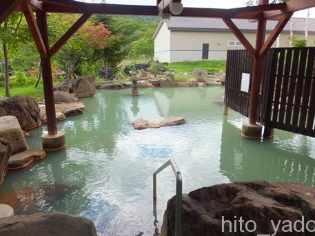 ニセコグランドホテル 日帰り入浴 ★★★+