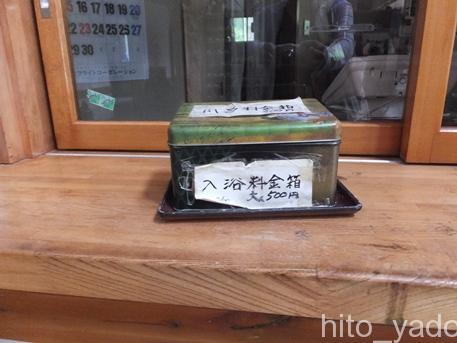 桜野温泉 熊嶺荘15