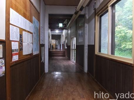 ニセコ昆布温泉 鯉川温泉旅館 宿泊 その3 お風呂編