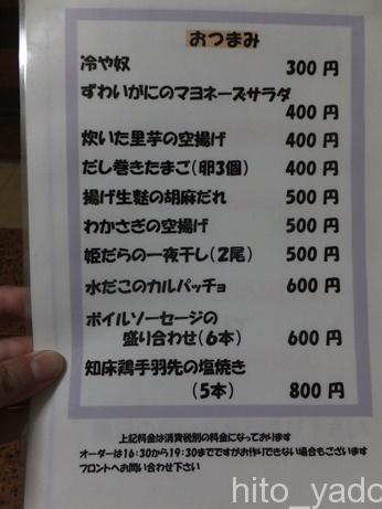 鯉川温泉旅館12