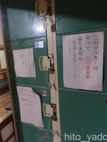 鯉川温泉旅館21