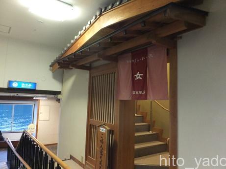 南紀勝浦温泉 ホテル中の島54