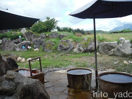 ニセコ黄金温泉22