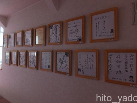 八雲温泉 おぼこ荘10