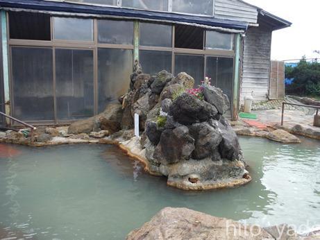 ニセコ黄金温泉9